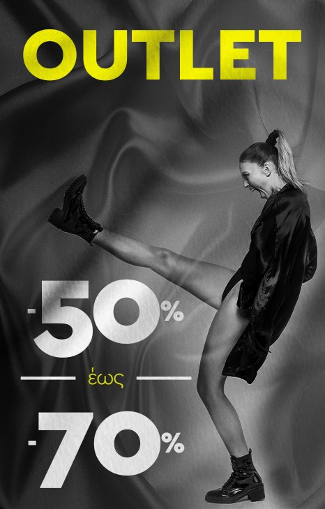 Outlet 50-70%